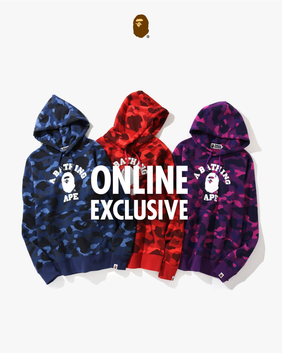 Let's Get Cosy (in new BAPE stuff of course!)
