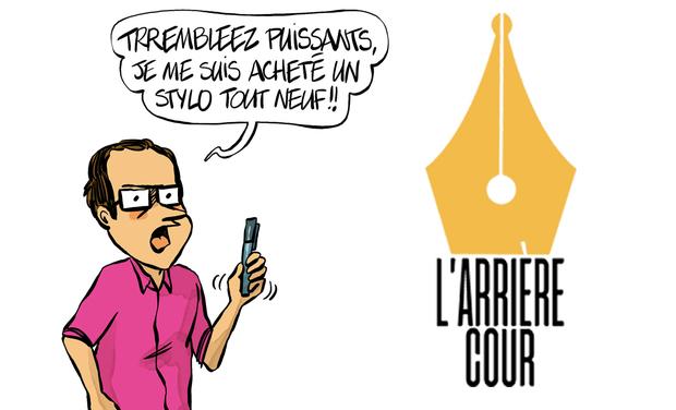 L'arrière Cour