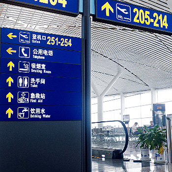 350x350_airport_inside_1.jpg