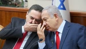 """ראש הממשלה בנימין נתניהו, ושר האוצר ישראל כ""""ץ"""