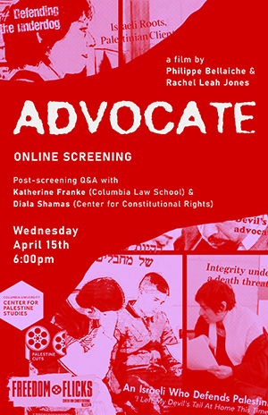 poster advertising the online screening of advocate (2019)