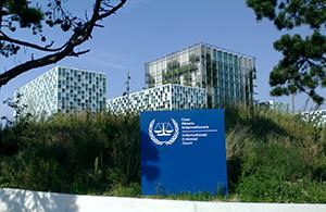 international criminal court headquarters in the hague, netherlands