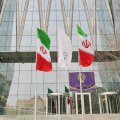Iranian Banks Allowed to Invest in the Stock Market