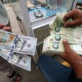 Dollar Dips 4% in Tehran