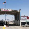 Iran''s Q1 Exports to Iraq Top $1.4b