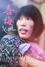 Ximei