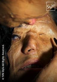 Kobiety bez twarzy